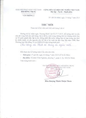 Thư mời tham dự đại lễ cầu siêu cho các anh hùng Liệt Sĩ tại chùa Vĩnh Nghiêm TPHCM