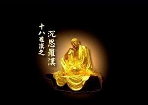 Đức Phật & Phật Pháp: Phạm hạnh A La Hán