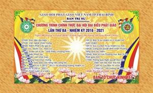 Thái Bình: Chương trình Đại hội Đại biểu Giáo hội Phật giáo Việt Nam TP.Thái Bình