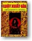 Luật xuất gia