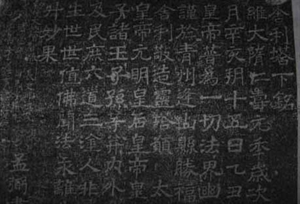 Giá trị văn hóa của văn bia thời Lý - Trần