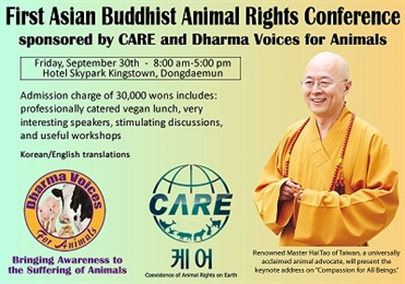 First Asian Buddhist Animal Rights Conference to be held in Seoul, South Korea