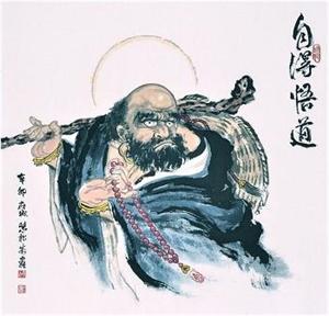 Một Cái Nhìn Về Tổ Sư Thiền