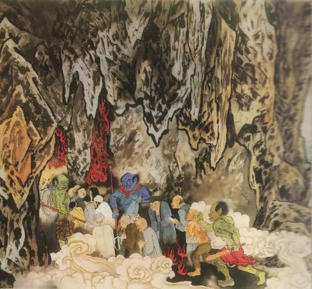 Địa ngục hay cõi âm là một địa danh siêu nhiên được nhắc đến trong nhiều  nền văn minh và tôn giáo.