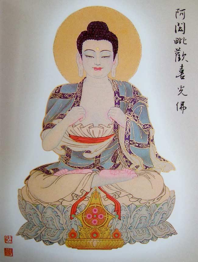 Nam mô A Súc Tỳ Hoan Hỷ Quang Phật
